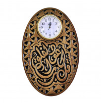 CNC Carved Clock With Arabic Typography